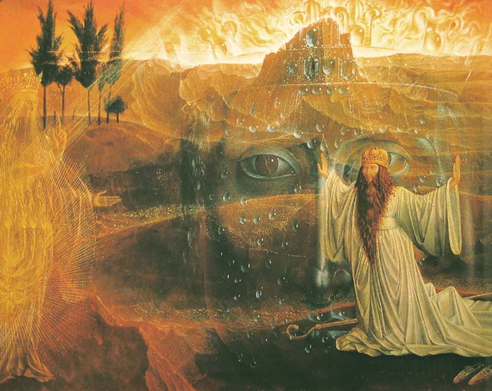 Ernst Fuchs: Moses and the Burning Bush